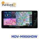 ケンウッド MDV-M906HDW AVナビゲーション 6.8V型 200mmワイド カーナビゲーション MDV-M906HDW 909