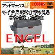 エンゲル冷蔵庫 冷凍庫MD14F ENGEL 車載用md14f-d