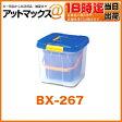 小原産業 バケツ・BOX・踏み台など使い方いろいろ!洗車バケツ(フタ付乗れる)【BX-267】ポローヌボックス(18L 9Lバケツ付き 耐荷重100kg) 洗車バケツにも使えます。