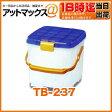 小原産業 バケツ・BOX・踏み台など使い方いろいろ!洗車バケツ(フタ付乗れる)【TB-237】 ポローヌボックス(10L 耐荷重100kg) 洗車バケツにも使えます。