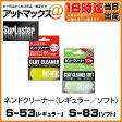 【SurLuster シュアラスター】ネンドクリーナー(レギュラー/ソフト)【S-53】【S-83】