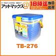 小原産業 バケツ・BOX・踏み台など使い方いろいろ!洗車バケツ(フタ付乗れる)【TB-276】ポローヌボックス(14L 8Lカゴ付き 耐荷重100kg) 洗車バケツにも使えます。
