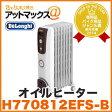 オイルヒーター【H770812EFS-B】DeLonghi/デロンギ