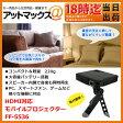 【あす楽18時まで】 FF-5536 HDMI対応モバイルプロジェクター 最大85ルーメン 小型