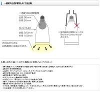 IG-GTA20-W�ڥۥ磻�ȷϡۥ��㡼��SHARPŷ�����ַ��ץ饺�ޥ��饹����������ȯ�����ȥ����ѹ�ǻ�٥ץ饺�ޥ��饹����25000