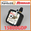 15800GDP ロビネア POCKET-ROBI ポケロビゴールド15800GDP ポータブル真空ポンプ
