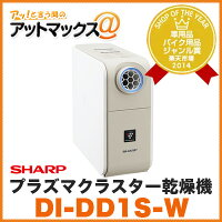 ��DI-DD1S-W�ۥץ饺�ޥ��饹�������絡���Ĵ��絡�ۥ磻�ȷ�
