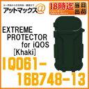 【Fantastick ファンタスティック】【IQ061-16B748-13】アイコス用シリコンケース EXTREME PROTECTOR for iQOS【K...