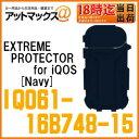 【Fantastick ファンタスティック】【IQ061-16B748-15】アイコス用シリコンケースEXTREME PROTECTOR for iQOS【Na...