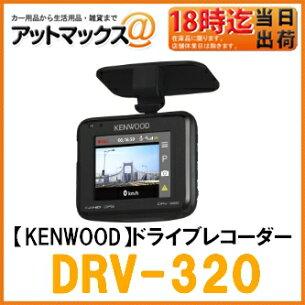 ケンウッド ドライブレコーダーフルハイビジョン モニター