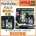 �ڤ�����18���ޤǡ��� 50056 ���饤�� Slime �����եƥ����ڥ������ȥޥ��å� �۵ޥѥ���å� ��������¿���� ��ñ��ȡ�