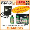 504655 ���饤�� Slime ���ޡ��ȥ�ڥ� �۵ޥѥ���å� ��������¿���� ��ñ��ȡ�