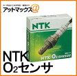 NTK O2センサ 【NTK 酸素センサ】 LZA08-EJ2・スズキ MRワゴン 純正品番:18213-58J01送料無料・代引無料
