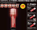 【KS-100E3 1個】 ...