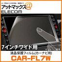 【CAR-FL7W】【エレコム ELEC...
