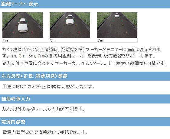 クラリオン 【CJ-7000B】 バス トラッ...の紹介画像2