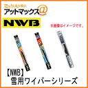 【NWB】雪用 スノーワイパー グラファイトデザインワイパー 480mm【D48W】 {D48W[11]}