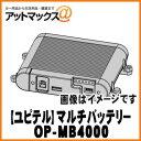 【Yupiteru ユピテル】ドライブレコーダー/オプション...