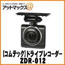 【COMTEC コムテック】2.3インチ ドライブレコーダー...