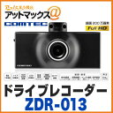 【コムテック】【ZDR-013】 ドライブレコーダー フルH...