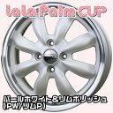 ホットスタッフ ララパームCUP 14x4.5J 45 100-4穴 パールホワイト&リムポリッ