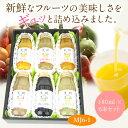 愛の果実 厳選 ジュース ドリンク 6本セット(MJ6-1)【のし・メッセージカード・ギフト 包装