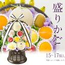 【送料無料】果物 盛りカゴ (高級 静岡マスクメロン 2個入...