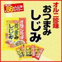 オルニ珍味 おつまみしじみ(67g)【飲み会 ネタ】【花見】...