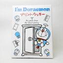 I'm Doraemonプリントクッキー クッキー ドラえもん キャラクターグッズ