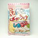 富山 限定 お土産 ばかうけ白えび風味 白エビ しろえび ば...