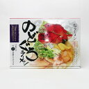 富山 お土産 ラーメン のどぐろラーメン 3食入り 高級魚 魚会系 和風 出汁 ダシ