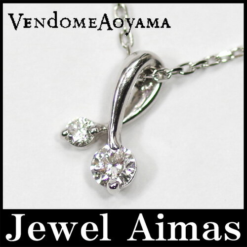 【VENDOME AOYAMA】 ヴァンドーム青山 ダイヤモンド 0.18ct 2P ネックレス K18WG 【】201706海外 ヴァンドーム青山 ダイヤモンド ネックレス