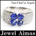 【Van Cleef & Arpels】ヴァンクリーフ&アーペル アントワネット リング サファイア ダイヤモンド 750 ホワイトゴールド 11号【中古】【小物】
