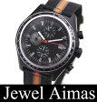 【FOSSIL】 フォッシル クロノグラフ CH2732 黒文字盤 ブラック×オレンジ クォーツ メンズ腕時計 【中古】