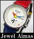 【ALAIN SILBERSTEIN】 アラン・シルベスタイン LE REVEIL ル・レベイユ AS5008 カラーベルト ホワイト文字盤 自動巻き メンズ腕時計  【中古】