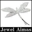 【ジュエリー】ダイヤモンド 4.38ct トンボ ドラゴンフライ ブローチ K18WG【中古】
