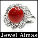 【ジュエリー】赤珊瑚 赤サンゴ 赤さんご 8.4mm玉 ダイヤモンド 0.63ct リング 11号 PT900【中古】