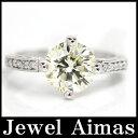 【スーパーSALE20%オフ】【ジュエリー】イエローダイヤモンド 2.013ct ダイヤモン