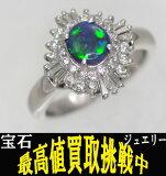 【ジュエリー】PT900 ブラックオパール ダイヤモンド 0.54ct リング 12号 中古品 【美肌/アンチエイジング効果】