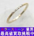 【agete】 アガット ダイヤモンド 5P K18YG リング 9号 中古品 【シンプル/細身/重ね付け】