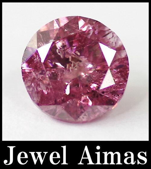 【ジュエリー】 ダイヤモンドルース 0.511ct FANCY VIVID PURPLISH PINK I-3 ファンシービビット パープリッシュピンク(ファンシーヴィヴィット) <中央宝石><ピンクダイヤ>(0.5ct)【中古】