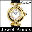【Cartier】カルティエ マストコリゼ ヴェルメイユ トリニティ 文字盤 ゴールド SV925 シルバー レディース クォーツ【中古】【腕時計】