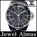 【CHANEL】シャネル J12 GMT 41mm H3102 200m防水 CE セラミック ブラック 黒 文字盤 自動巻き メンズ【腕時計】【中古】