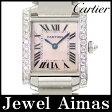 【Cartier】カルティエ タンクフランセーズ SM W51028Q3 ピンクシェル 文字盤 SS アフターダイヤベゼル ステンレス レディース クォーツ【中古】【腕時計】