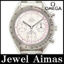 【OMEGA】オメガ スピードマスター 2006年 トリノオリンピック 2006本限定 クロノグラフ
