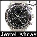 【OMEGA】オメガ スピードマスター デイト クロノメーター 3210.50 ブラック 文字盤 SS ステンレス メンズ 自動巻き 【中古】【腕時計】