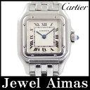 【電池交換済み】【Cartier】カルティエ パンテール SM アイボリー 文字盤 SS ステンレス レディース クォーツ【中古】【腕時計】