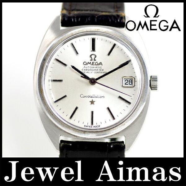 【OMEGA】オメガ コンステレーション デイト シルバー 文字盤 SS ステンレス レザーストラップ メンズ 自動巻き【】【腕時計】 オメガ コンステレーション メンズ