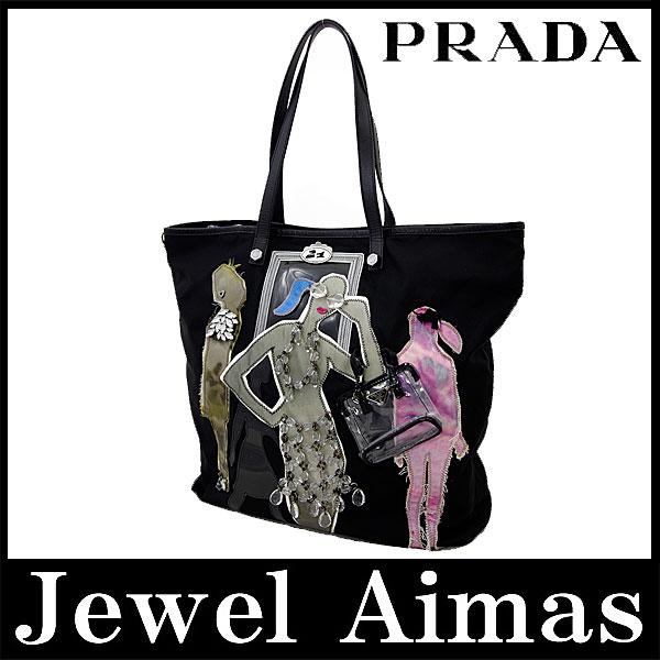 prada handbag discount - Jewel Aimas | Rakuten Global Market: Prada nylon testing robot ...