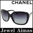 【CHANELI】シャネル サングラス カメリア ブラック ホワイト ココマーク メガネ フレーム 5171ーA【中古】